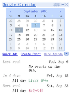 Official Google Calendar Module