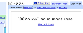 Google Reader bookmarklet