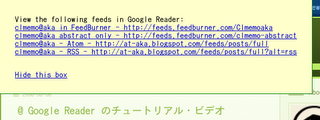 Google Reader bookmarklet - show all feeds