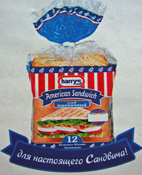 From Russia With Love Harry S American Sandwich Bread