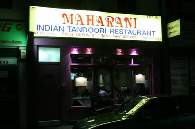 photograph picture of exterior of the Maharani Indian restaurant, soho london