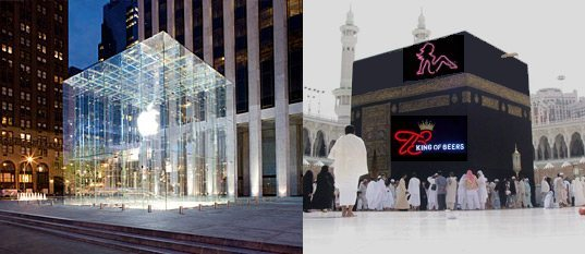 Apple Store vs Kaaba