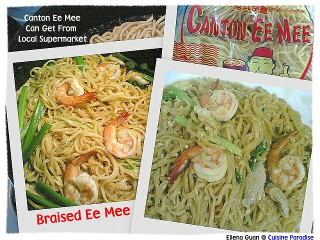 Cuisine Paradise Singapore Food Blog Recipes Reviews And Travel Braised Ee Fu Noodle