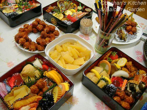 Sushi Ko Kitchen Nightmares Open