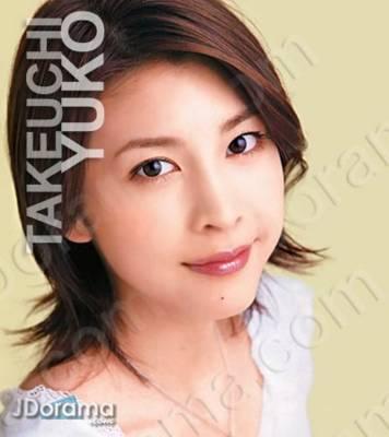 Takeuchi yuko dating apps