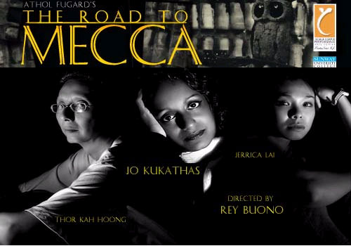 road to mecca athol fugard The road to mecca womens rights the play 'the road to mecca' by athol fugard is a feminist play that expresses the struggle for freedom, identity and meaning through personal fulfilment.