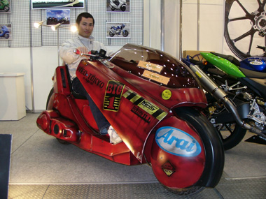 Akira scooter custom kit | www ridingsun blogspot com