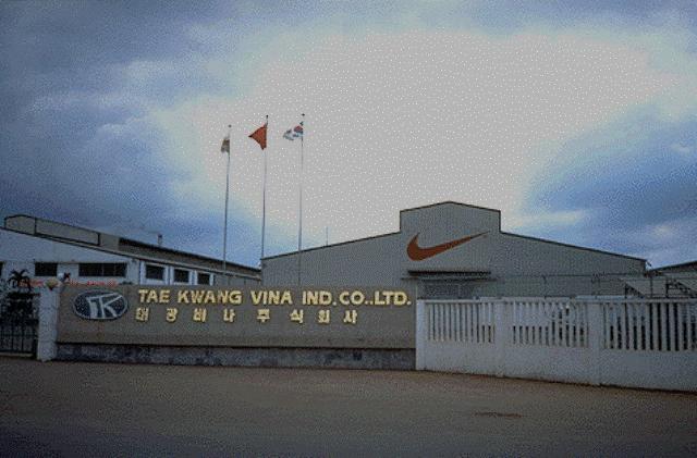 tae kwang vina factory nike vietnam factory