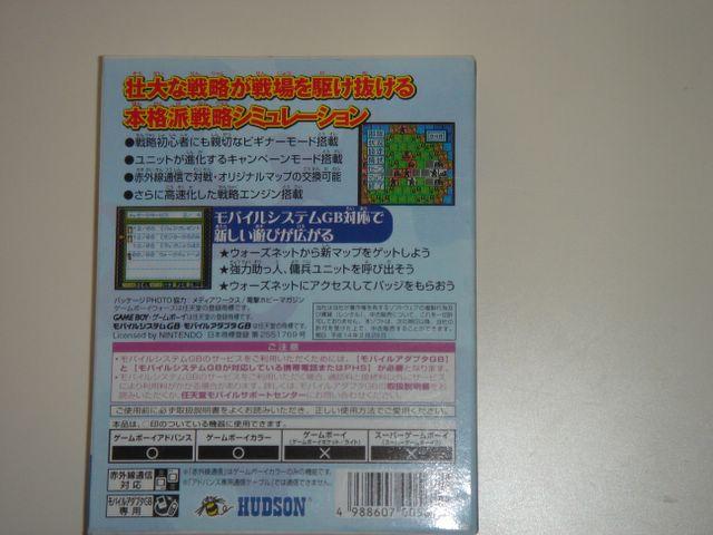 Tenshin Goods: August 2005