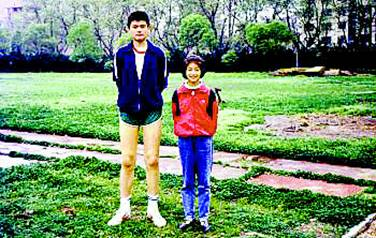 Eastern Digest: Yao Ming's Height Was Once His Parents ...