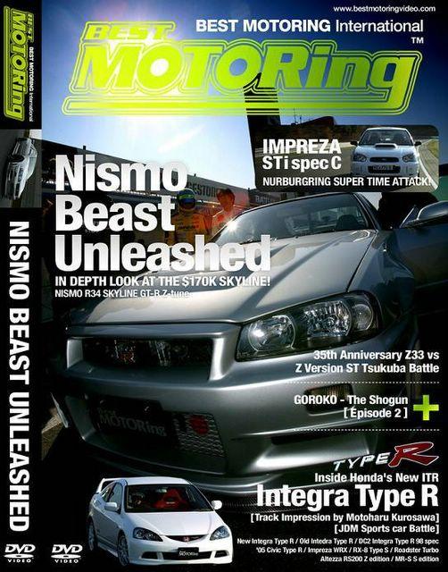 JDM Journal by Taro Koki: Nismo Skyline GT-R