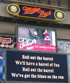 miller park bernie and slider roll out the barrel - soul amp