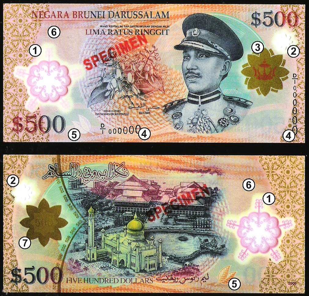 Brunei S New 500 And 10 000 Banknotes