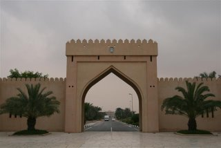 Al Hamra Fort Hotel Beach Resort Ras Al Khaimah
