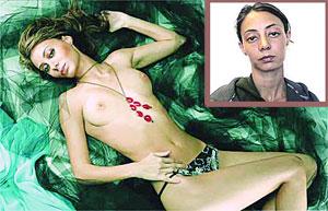 Iturbides Noticias Reaparece Desnuda Galleguita Apresada En Cancún