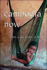 win an autographed copy of Cambodia Now