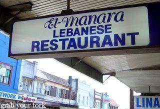 Cafe El Manara Paris Belleville Adresse