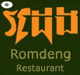 win a dinner at Romdeng with Karen Coates, author of Cambodia Now