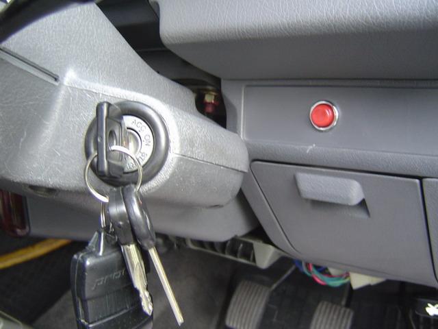 SkYwAlKeR: DIY engine start button
