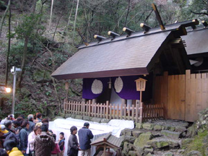 Tado shrine's inner Sanctum