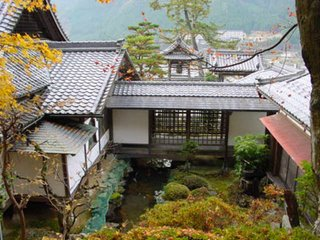 View of Onsen Temple, Gero, Gifu Prefecture