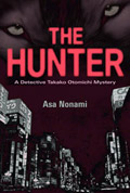 The Hunter - Buy this book from Amazon
