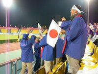 Japanese supporters celebrate as their teams scores a goal