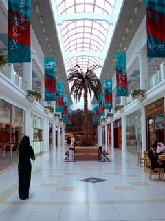 Inside Landmark shopping mall