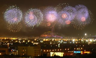 Fireworks signal the start of the Asian Games in Doha, Qatar
