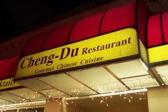 photo of Cheng Du, Stoughton, MA