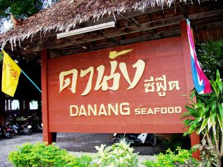 Danang Seafood Entrance