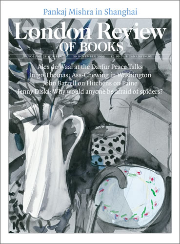 eric forbes's book addict's guide to good books: Literary