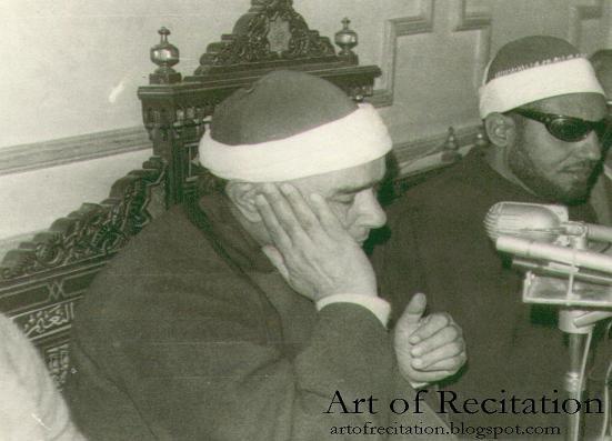 Art of Recitation -: Somaya Abdel Aziz (Qari'a)