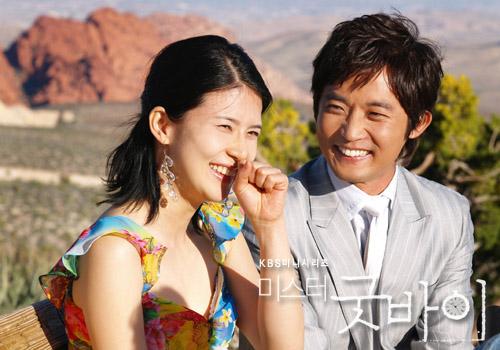 Asian Drama Resource: Mr  Goodbye