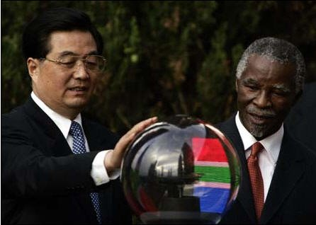 BUT WHY MBEKI???????????????
