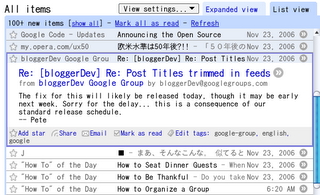 Google Reader - List View